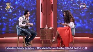 تع اشرب شاي - النجم / مصطفى قمر ... يسخر من إسم برنامج تع اشرب شاي