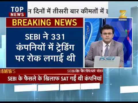 News@4: SAT stays Sebi's order on J.Kumar Infraprojects | SEBI के फैसले पर SAT की रोक