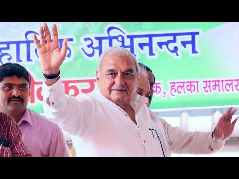 Bhupinder Singh Hooda Speech at Jan Kranti Rally in Samalkha, Haryana