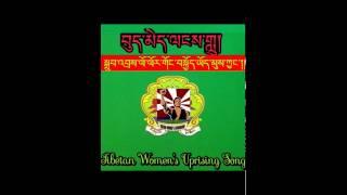 Tibetan Women's Uprising Song