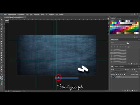 Как восстановить панель инструментов в фотошопе