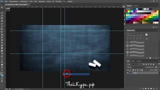 Видеоуроки Photoshop с нуля. Урок 6. Настройка и восстановление панели инструментов