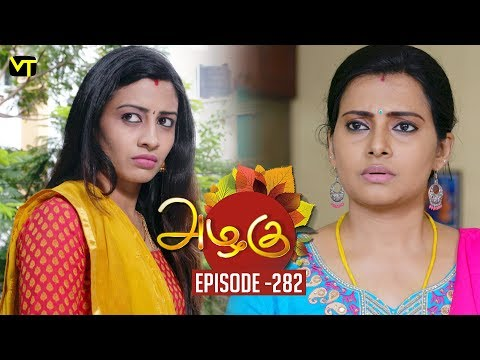 Azhagu - Tamil Serial | அழகு | Episode 282 | Sun TV Serials | 22 Oct 2018 | Revathy | Vision Time