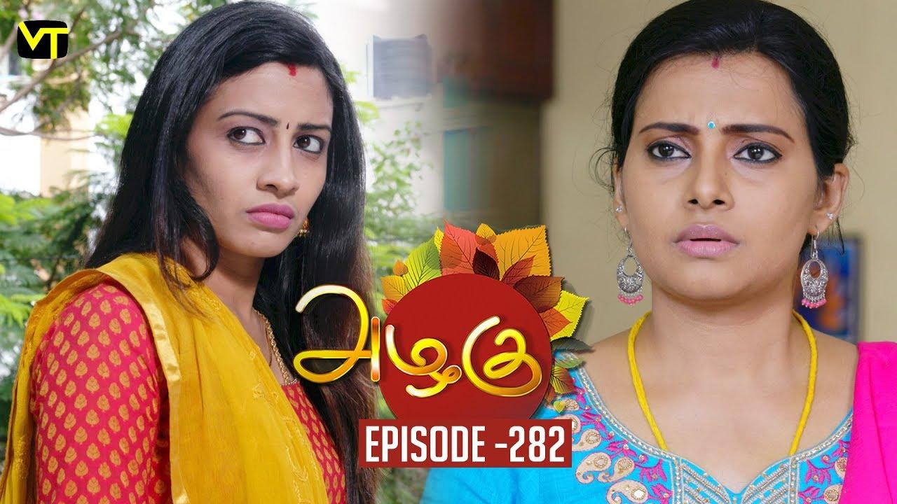Azhagu - Tamil Serial | அழகு | Episode 282 | Sun TV Serials | 22 Oct 2018 | Revathy | Vision Time