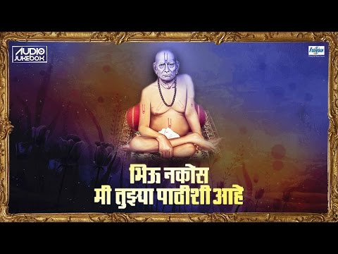 Top 10 Akkalkot Swami Samarth Songs in Marathi - Shree Swami Samarth Jap, Swami Samarth Aarti