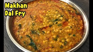 How To Make Makhan Dal Fry Dhaba Style By Yasmin's Cooking