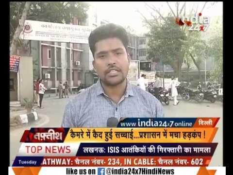 Taftees   Sex racket busted in Spa in Delhi