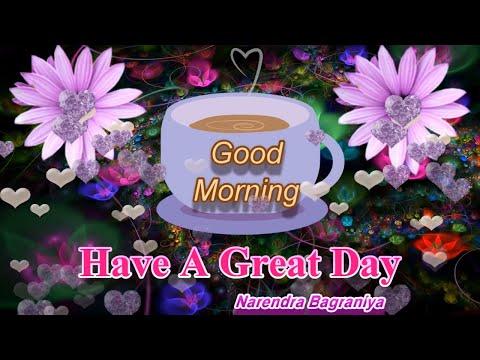 Good Morning Video | Good Morning Status | Good Morning WhatsApp Status | Sweet Ringtone