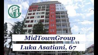 Удачный ремонт квартиры в Батуми. ЖК Гармония - $770/м2 с ремонтом и обстановкой
