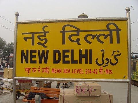 New delhi railway station paharganj address