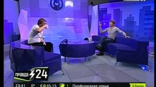 Алексей Ягудин интервью 12.12.13