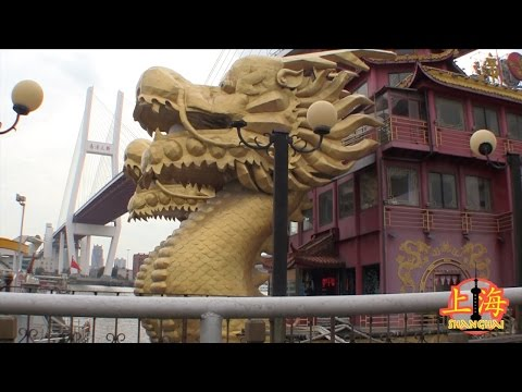 Tempio di Confucio Wen Miao Ponte Nanpu Shanghai Cina