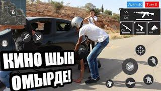 ФРИ ФАЕР ШЫН ОМИРДЕ 2 СЕРИЯ КАЗАКША КИНО