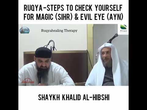 SELF RUQYA - STEPS TO CHECK YOURSELF  - Abu Eesaa - Video - 4Gswap org