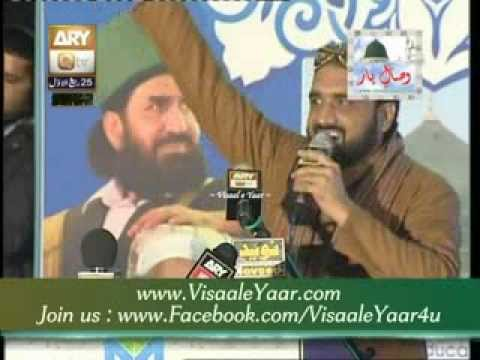 Qari Shahid Mehmood In 26-01-2014 Mehfil Milad Eidgah Sharif Birgmingham Uk.By Visaal