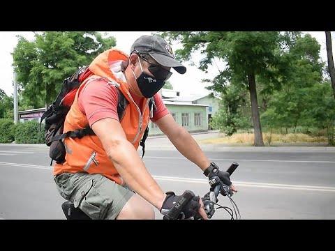 متطوعون على دراجاتهم الهوائية يسلمون مرضى السكري في بشكيك أدويتهم…  - نشر قبل 9 ساعة