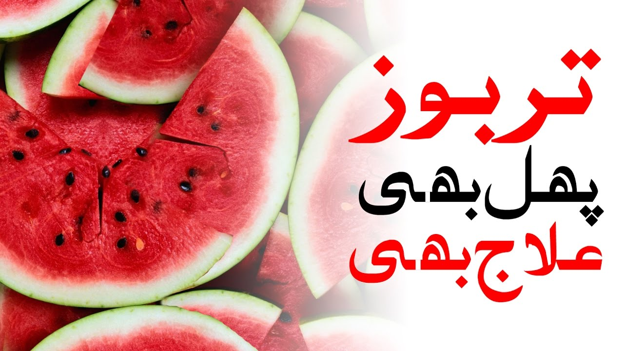 21 Best Benefits Of Watermelon (Tarbooz) For Skin, Hair, And Health pics