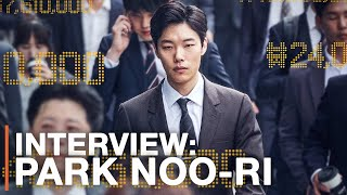 """The tension and the thrill"" of MONEY 돈 - Korean director Park Noo-ri on her debut film 