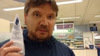 Алексей Шматко: Бесплатные лекарства в Британской аптеке!