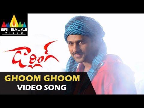 Darling Video Songs   Ghoom Ghoom Video Song   Prabhas, Kajal   Sri Balaji Video