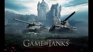 World Of Tanks ПРОКАЧИВАЕМ  Т-44!! (ЗВОД С ДРУГОМ)