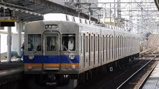 南海本線 貝塚駅2番ホームに3000系普通が到着&発車 3番ホームに1000系普通が到着