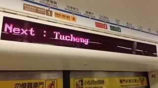 台北捷運5號線 府中→頂埔(土城線路段)