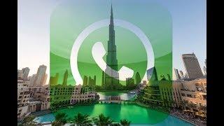 How to Unblock WhatsApp Calling in UAE
