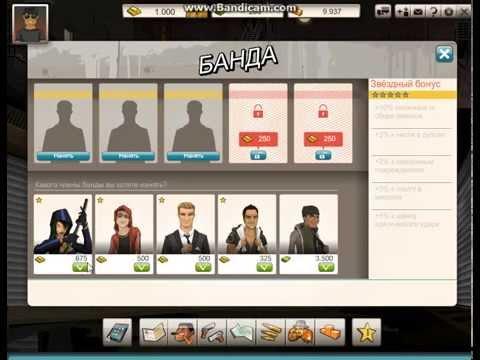 Видео Бесплатные игры без скачивания