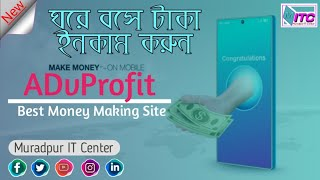 How To Make Money With advprofit Chrome Extensions // Muradpur_IT_Center