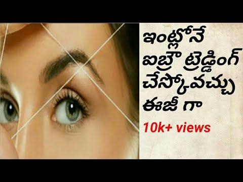 Eyebrow threading at home in telugu💃😎 ||Devi ramana telugu channel||