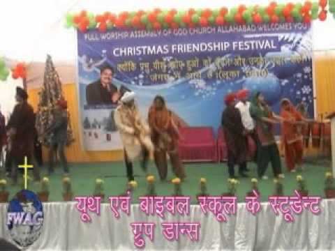 FWAG Christmas  Festival by Rev.Dr.Daniel Masih Allahabad