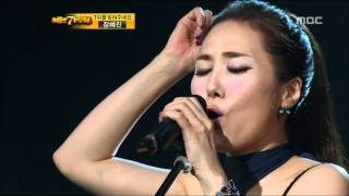6R(2), #16, Jang Hye-jin - Can't have you, 장혜진 - 가질 수 없는 너, I Am A Singer 2011082