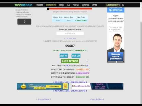 Обновление 1 Как заработать биткоин. Автоматический заработок, вывод биткоина.
