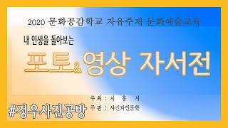포토앤영상자서전3/낡은앨범/포토북/추억