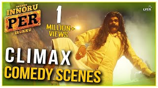 Climax Comedy Scene - Enakku Innoru Per Irukku | G.V. Prakash Kumar | Sam Anton