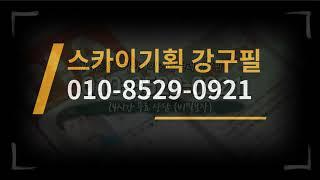 대구흥신소 24시간 무…