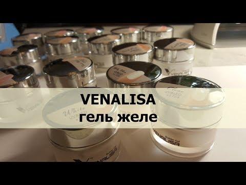 Видео Наращивание ногтей желе со