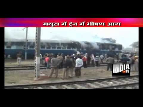 Two coaches of Mathura-Allahabad Express gutted