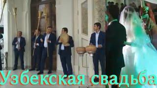 Узбекская свадьба в Ташкенте 2