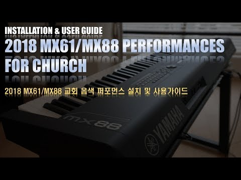 [Review] MX61/MX88 New Performances for Church: Installation and user guide