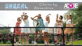 Vogue by Alexandrina | Елка - грею счастье