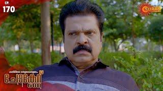 Chocolate - Episode 170   17th Jan 2020   Surya TV Serial   Malayalam Serial