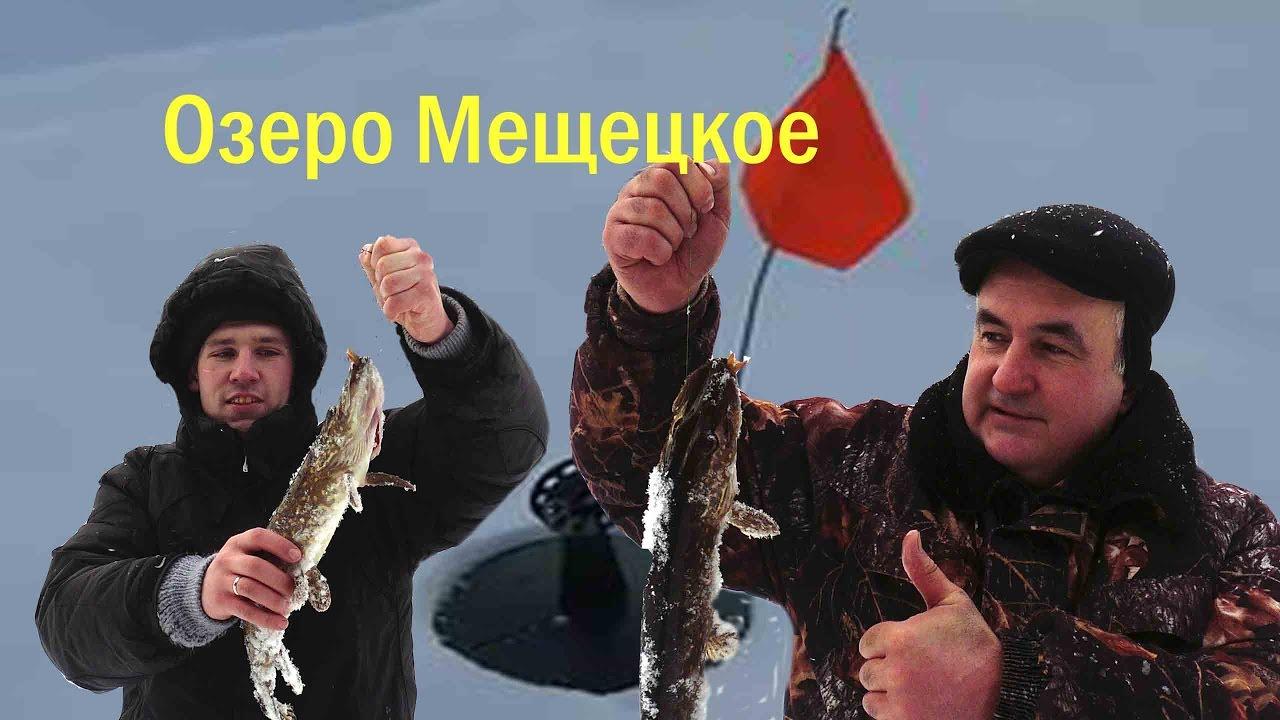 РЫБАЛКА В БЕЛАРУСИ ( Рыбалка в Витебской области ) Озеро Мещецкое Зимняя рыбалка, ЛОВЛЯ НА ЖЕРЛИЦЫ