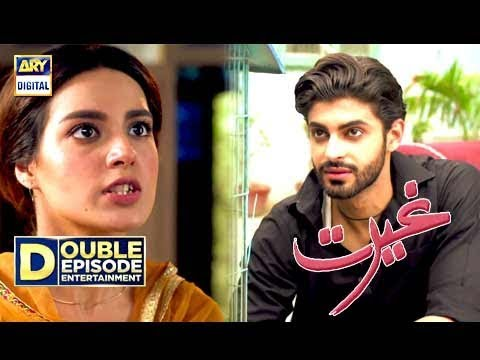 Ghairat Episode 15 & 16 - 9th October 2017 - ARY Digital Drama