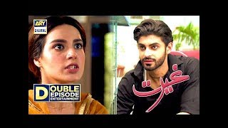 ghairat episode 15 16 9th october 2017 ary digital drama