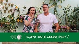 Como Adubar Orquídeas - Parte 1/How to Fertilize Orchids - Part 1 - A Menina do Dedo Verde