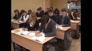 Школы Самары прошли проверки надзорных органов перед началом учебного года