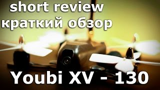 awesome youbi xv 130 review and setting обзор и настрока from gearbest