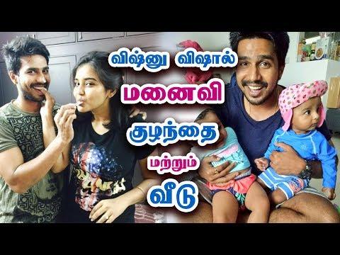 விஷ்ணு விஷால் மனைவி மகன் மற்றும் வீடு - Actor Vishnu Vishal Family, House, Wife, Son and Parents